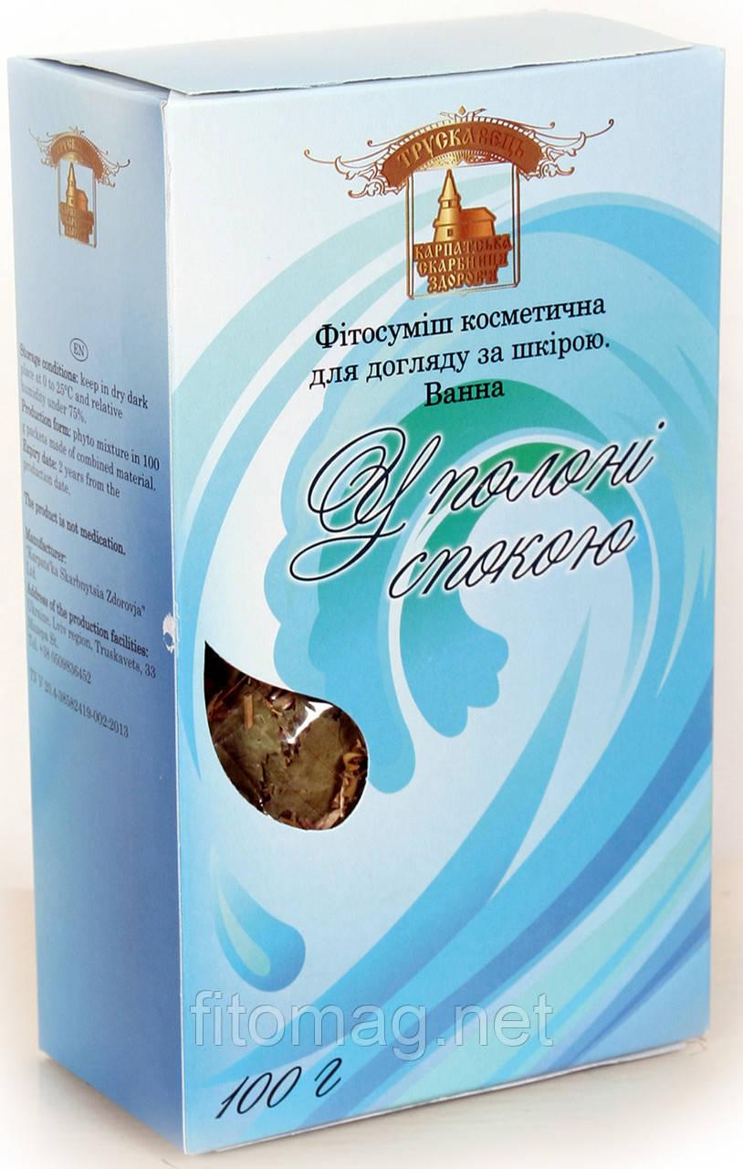 Фитосмесь косметическая для ухода за кожей «Ванна «В плену покоя