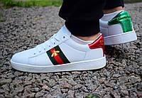 Кроссовки Gucci мужские белые