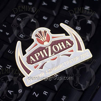 """Значок металлический """"Лучший администратор"""", фото 2"""