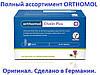 Orthomol Cholin Plus (Ортомол Холин Плюс)