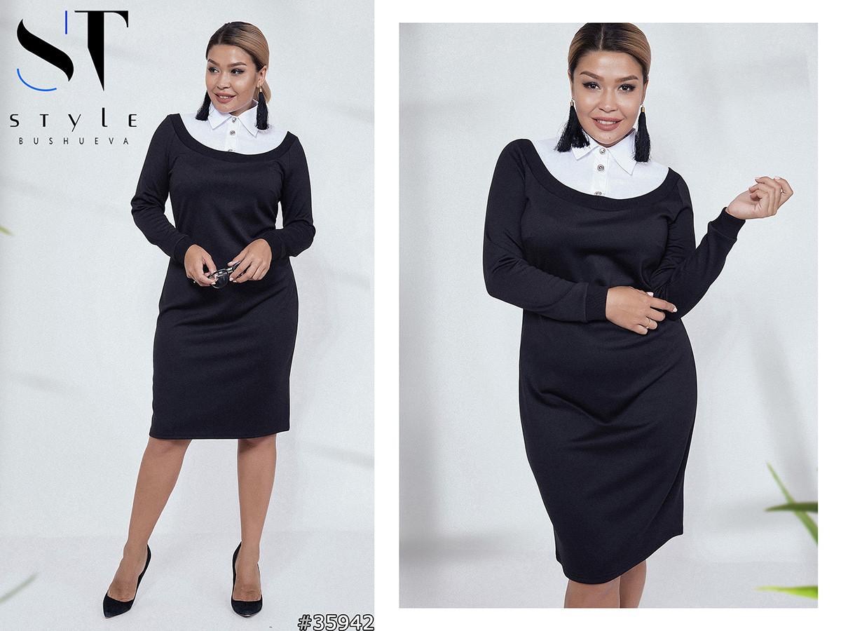 Платье женское 1102ну батал