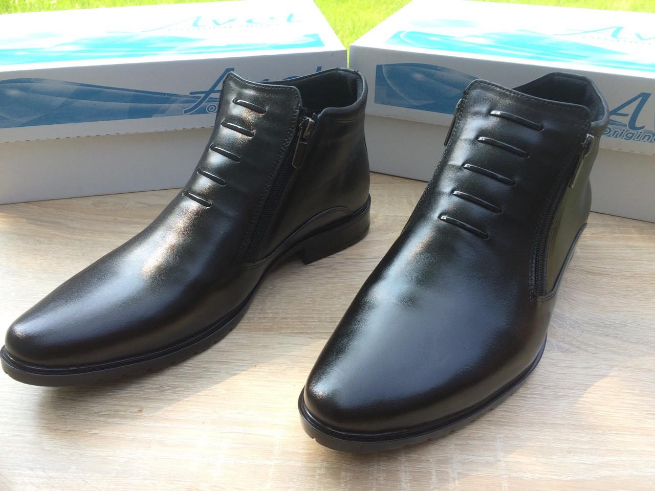 Мужские ботинки из натуральной кожи AVW 05