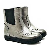 Ботиночки (Eleven Shoes) - RU-144.135 челси серебро