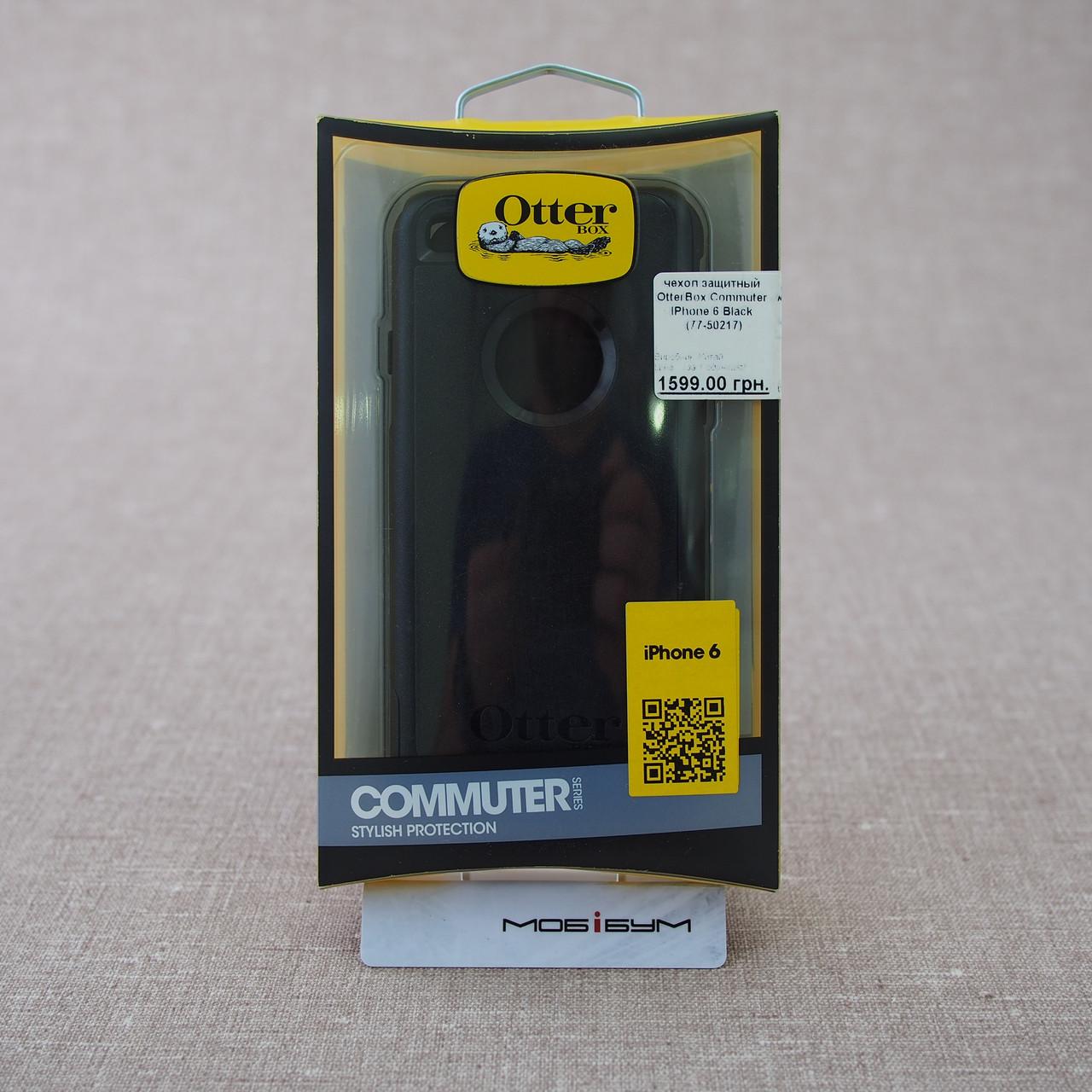 Чехол защитный OtterBox Commuter iPhone 6 black (77-50217) EAN/UPC: 660543352785