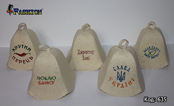 Шапка для бані та сауни Патріот, фото 2