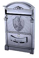 Почтовый ящик Vita - Почтальон Печкин (черный)