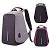 Рюкзак Bobby bag 1 протикрадій (black, grey, purple)
