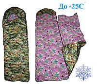 Теплый широкий зимний спальник до -25С