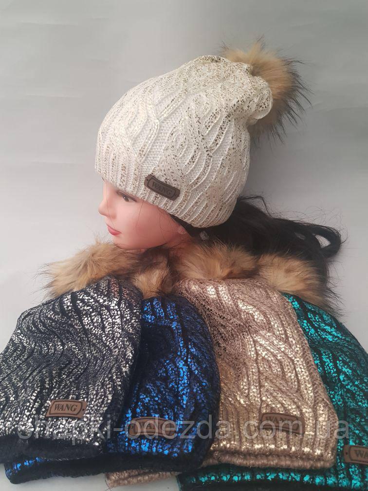Шапка зимняя женская флис с  бубоном фальга (Зигзаг н)