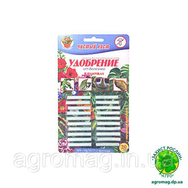 Удобрение в палочках Чистый лист от Болезней 20шт