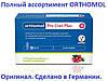 Orthomol Pro Cran Plus (Ортомол Про Кран Плюс) 15 дней