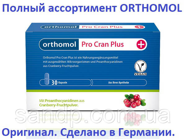Orthomol Pro Cran Plus (Ортомол Про Кран Плюс) 15 дней, фото 2