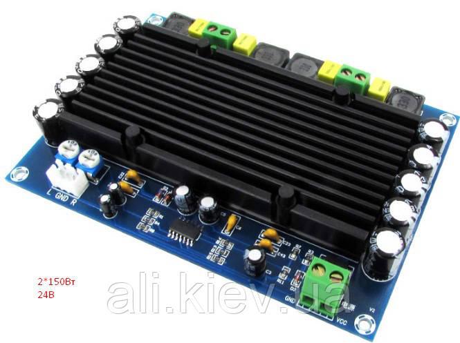 Усилитель звука TPA3116D2, 2*150 Вт