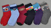 """Детские махровые носки  """"BFL 045"""""""