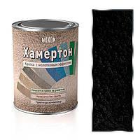 Краска Хамертон MIXON 800 молотковая чёрный 0,75л
