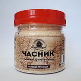 Баночка Чеснок сушеный гранулированный 110 гр