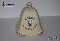 Шапка для бані та сауни Слава Україні