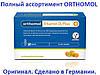 Orthomol Vitamin D3 Plus (Ортомол Витамин Д3 Плюс) 60 дней