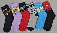 """Детские махровые носки  """"BFL 048"""""""