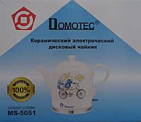 Чайник керамічний Domotec MS-5051 на 1.5 л. велосипед