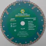 Алмазный диск турбо глубокий рез 230x7x22,2   ЦЕНТРОИНСТУМЕНТ