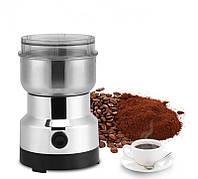 Кофемолка Domotec MS-1106 белая 150W Электрическая  для измельчения кофе, орехов, фото 1