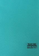 Рулонные шторы Ткань Роял (Royal) Аквамарин 1993
