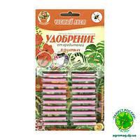 Удобрение в палочках Чистый лист от Вредителей 20шт
