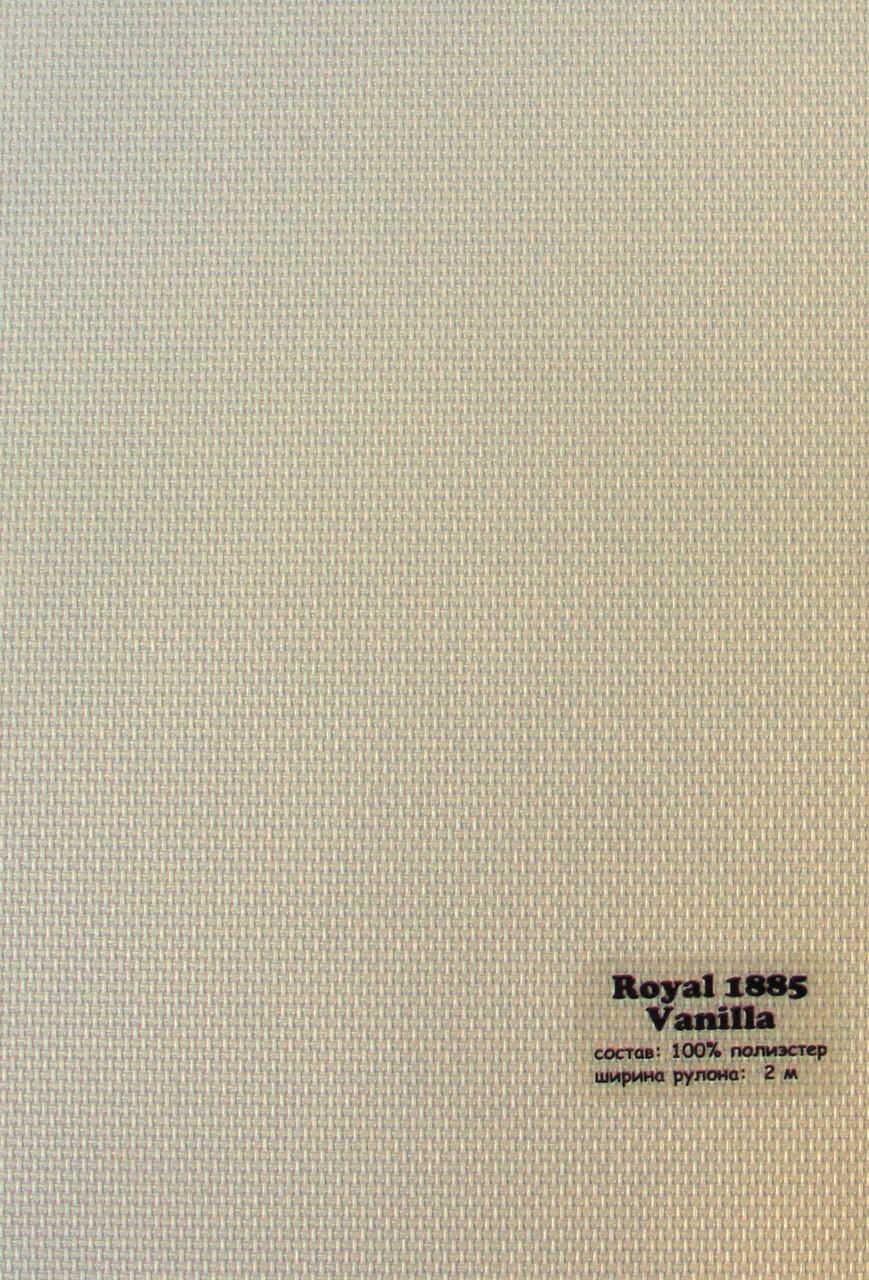 Рулонні штори Тканина Роял (Royal) Ваніль 1885
