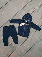 Куртка с капюшоном и штаны для мальчика 9-12 мес. (велюр)