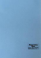 Рулонні штори Тканина Роял (Royal) Блакитний 2074