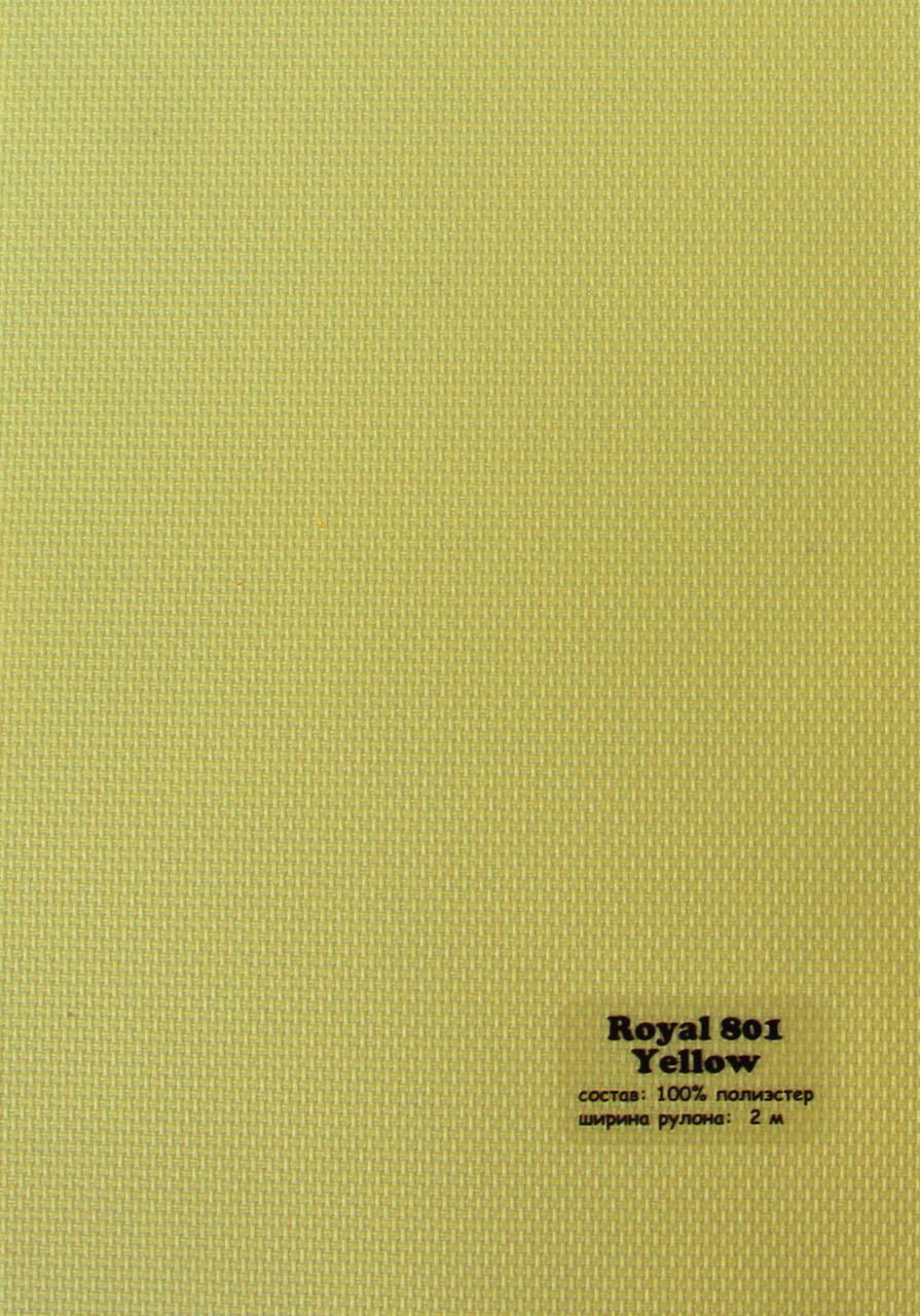 Рулонные шторы Ткань Роял (Royal) Жёлтый 801
