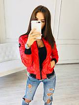 """Стеганая женская куртка-бомбер """"LACQUER"""" с карманами (3 цвета), фото 2"""