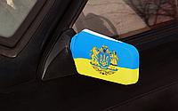 Чехлы-декор на боковые зеркала автомобиля
