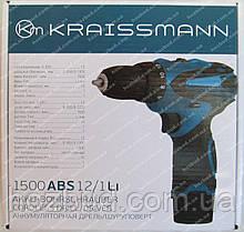 Шуруповерт Kraissmann 1500ABS12/1Li