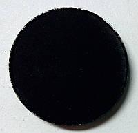 Штучная тень (черный бархат) 2 гр. Make-Up Atelier Paris