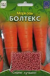 Насіння моркви Забарвлення 500шт драж. ТМ ВЕЛЕС