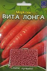 Насіння моркви Віта Лонга 500шт драж. ТМ ВЕЛЕС