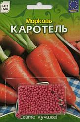 Насіння моркви Каротель 500шт драж. ТМ ВЕЛЕС