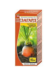 Гербицид Гезагард 40мл
