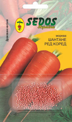 Семена моркови Шантане Ред Коред 400шт драж SEDOS, фото 2