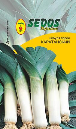 Семена лука-порей Каратанский 200шт драж. SEDOS, фото 2