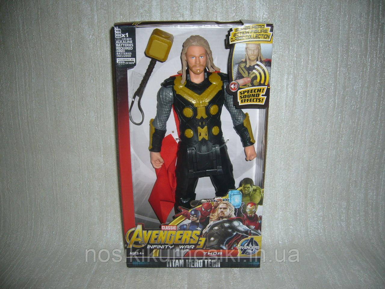 """Супергерой """"Тор"""" Avengers Мстители Марвел"""