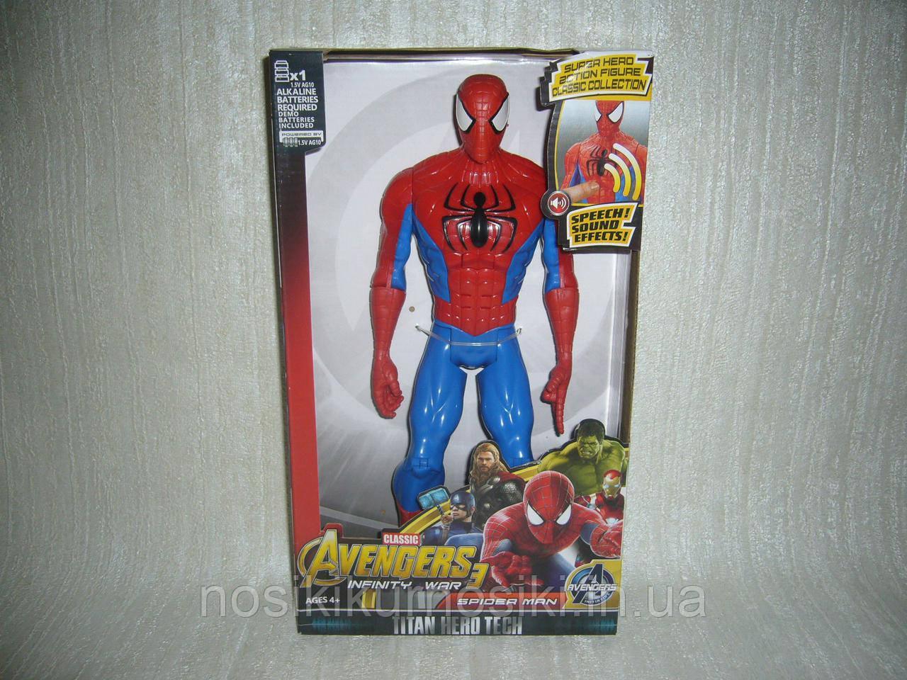 Супергерой Человек-паук Avengers Мстители Марвел