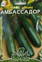 Семена кабачка Амбассадор 15г ТМ ВЕЛЕС
