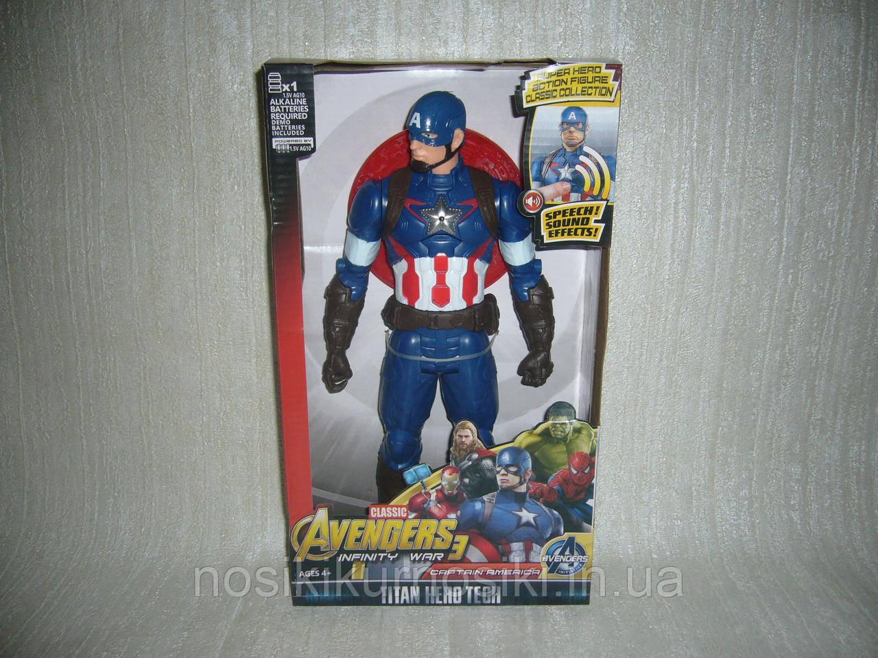 Супергерой Капитан Америка Avengers