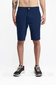Мужские шорты, бриджи купить