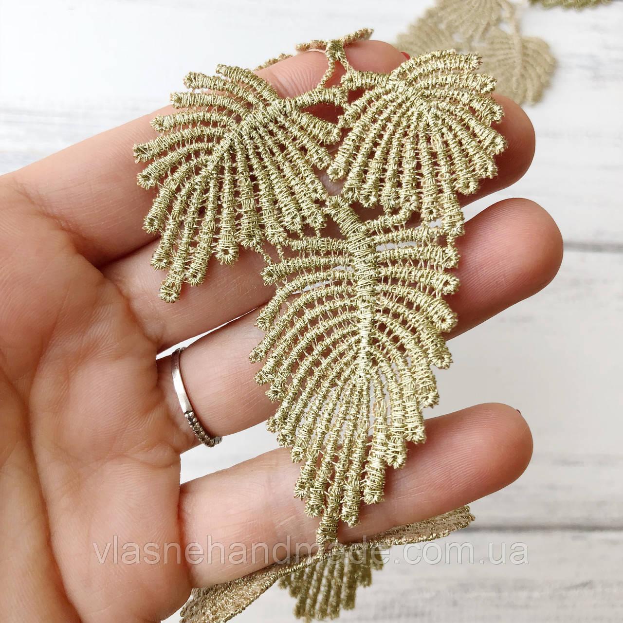 Листочки. Прошиті золотистою ниткою. 7х5.5 см