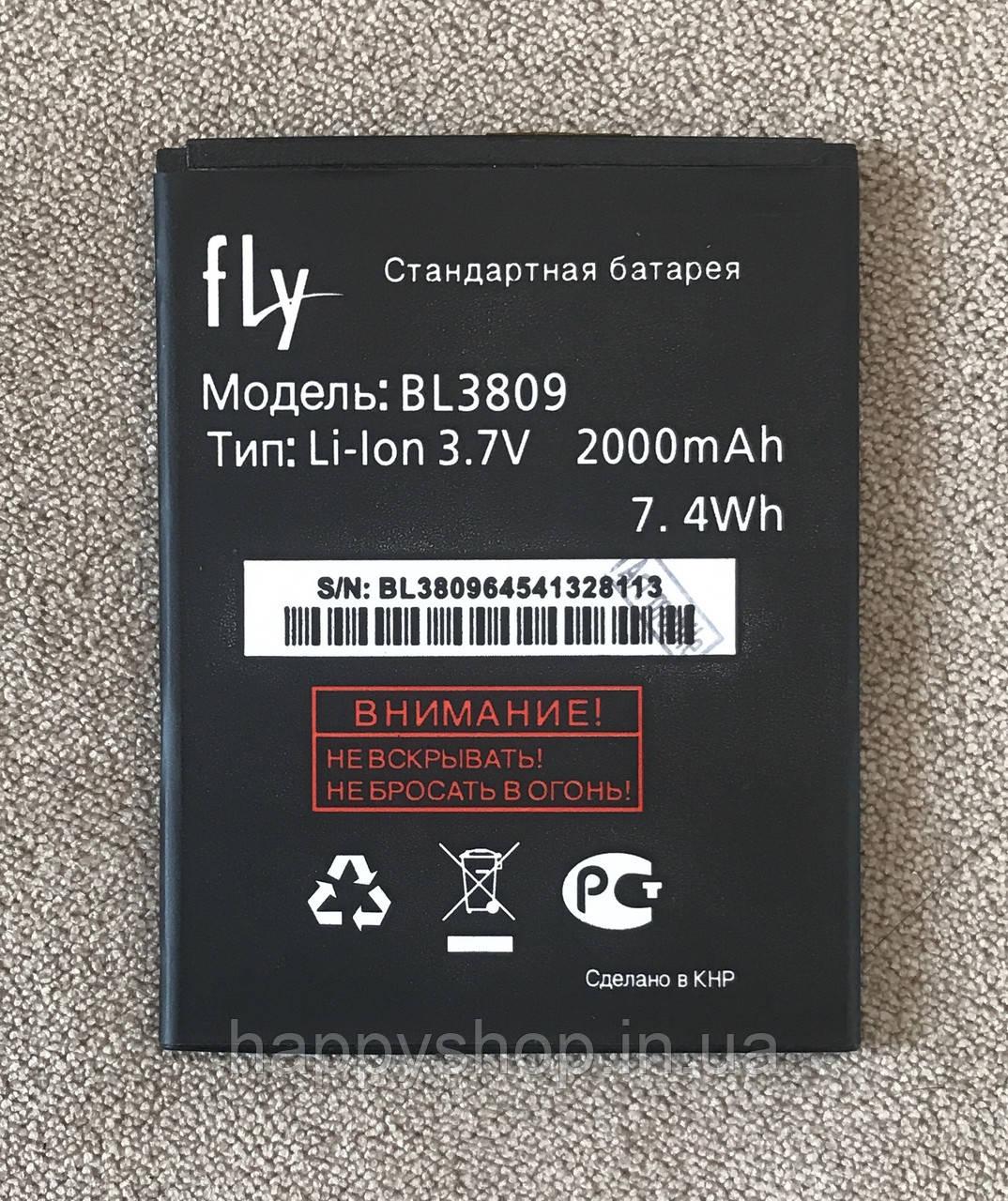 Оригинальная батарея Fly iQ459 EVO Chic 2 (BL3809) тех.пак