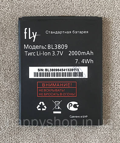 Оригинальная батарея Fly iQ459 EVO Chic 2 (BL3809) тех.пак, фото 2